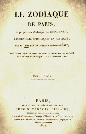 Feuillets du zodiaque de Paris