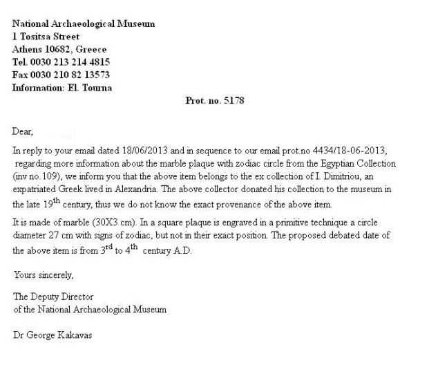 Réponse du Musée d'Athènes
